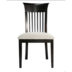 Bermex Side Chair C-1274C